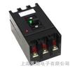 DZX10-630/330塑壳式断路器|DZX10-630/330|