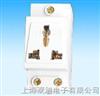多功能三插16A C45插座、插头|多功能三插16A C45|