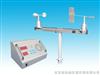 XC-FC-2电接风速风向仪  风速风向仪  风向仪
