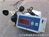 XC-FC-002风速测控仪    测控仪