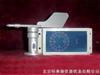 XC-FC-FX风向仪