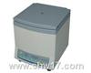 TXL-4.7型细胞洗涤离心机