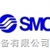 日本SMC气缸CDQ2B32-25D