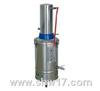 YN-ZD-Z-10型主动断水不锈钢电热蒸馏水器