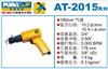 AT-2015R/H巨霸气铲