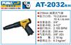 AT-2032R/H巨霸气铲