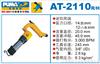 AT-2110R/H巨霸迷你风镐