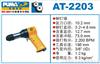 AT-2203巨霸气动铆钉锤
