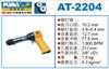 AT-2204巨霸气动铆钉锤