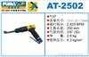AT-2502巨霸气铲