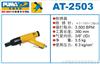 AT-2503巨霸气动除锈器