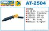 AT-2504巨霸气动除锈器