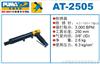 AT-2505巨霸气动除锈器