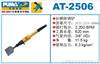 AT-2506巨霸气动除锈铲