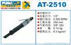AT-2510巨霸气动刮刀