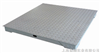 SCS5吨平台秤厂家,不锈钢电子地磅