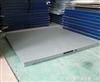 SCS3吨地磅秤厂家 单层电子地磅