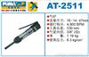 AT-2511巨霸气铲