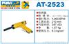 AT-2523巨霸气动除锈器