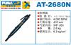 AT-2680N巨霸气动除锈器