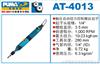 AT-4013巨霸气动扭力控制螺丝批