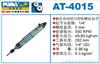 AT-4015巨霸气动扭力控制螺丝批