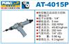 AT-4015P巨霸气动扭力控制螺丝批