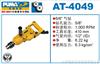 AT-4049巨霸气钻