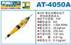 AT-4050A巨霸气动螺丝批