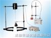 HCJJ-1大功率電動攪拌器