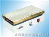 HCDb-1不銹鋼電熱板