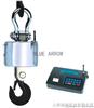 OCS30T无线打印电子吊秤厂家铝合金外壳、重量轻、外观大方