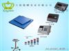 SCS5T单层电子地磅秤各地厂家代理销售点