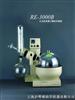 RE-3000B旋转蒸发器