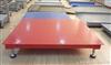 SCS10吨单层电子地磅采用高强度加强碳钢结构花钢板秤台精工焊接