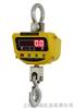 OCS2吨行车直视电子吊秤适用于各类需要悬挂计重的行业部门