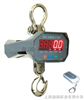 OCS5吨直视电子吊秤广泛应用于商业