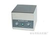 YXJ-1台式电动离心机