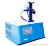 100/300/2型自動石油傾濁點分析儀