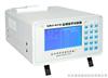 LZJ-01D激光大屏幕液晶显示尘埃粒子计数器