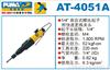 AT-4051A巨霸气动螺丝批