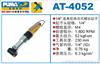 AT-4052巨霸气动螺丝批