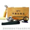 QFHQFH划格仪│涂层表面机械性能