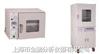 DZX-6000B系列真空干燥箱