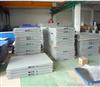 SCS高精度不锈钢2吨双层电子地磅报价