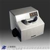 WFH-203B上海精科紫外分析仪WFH-203B三用紫外分析仪