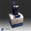 WFH-201B紫外透射反射仪