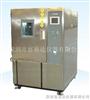 TLP系列可程式高低温试验箱