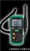 DT-615温湿度计|DT-615|