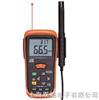 DT-616CT温湿度计|DT-616CT|